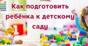 Фото: dslesskazka.ru
